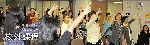 信徒神學教育課程